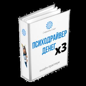 pddeneg_x3