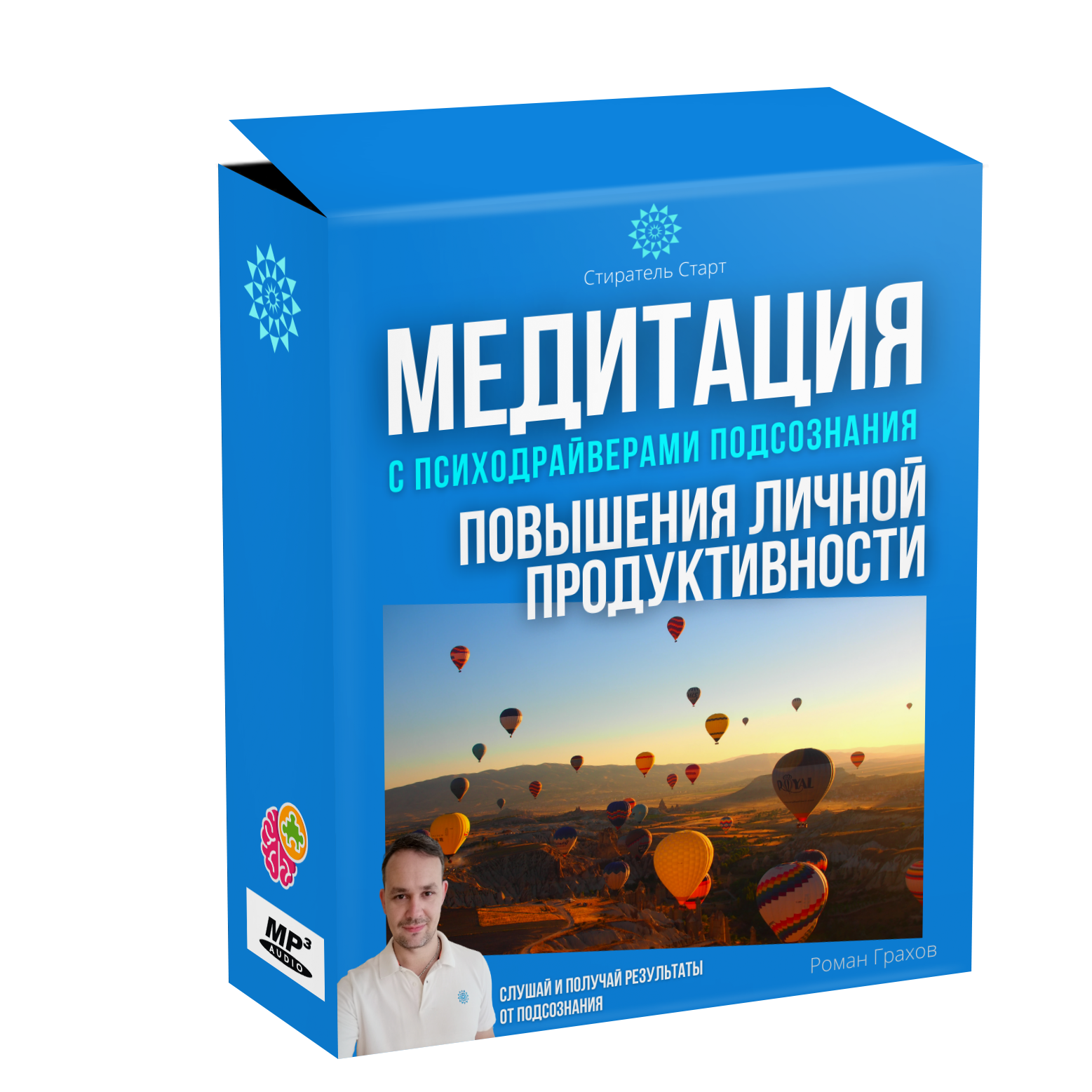 Медитация с психодрайверами подсознания ля активации ресурсного состояния